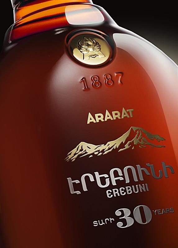 Ararat_erebuni_label