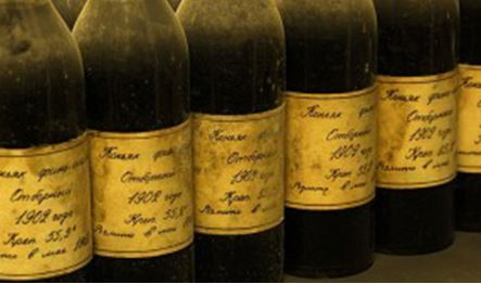 oude distilaten ararat brandy