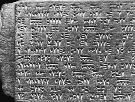 spijkerschrift oprichting Yerevan