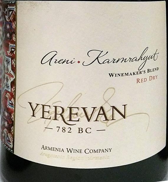 yerevan red dry close up